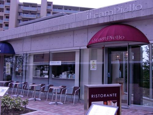 イル・カンピエッロ 新百合ヶ丘店